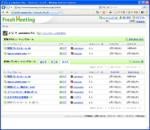indexpage.jpg