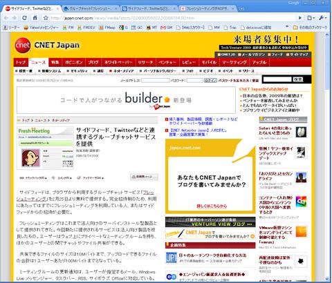 release0225_cnet.jpg
