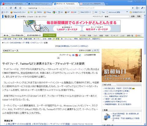 release0225_mainichi.jpg